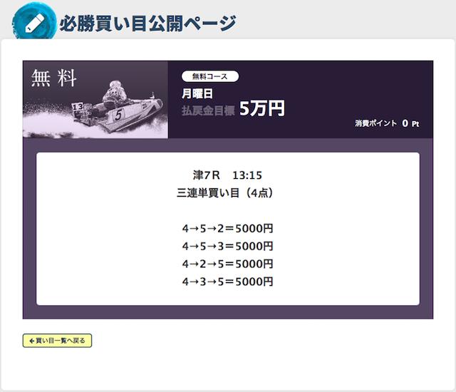 musashi4864