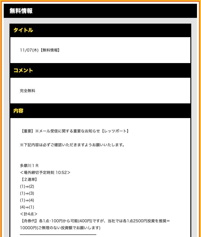 musashi12946