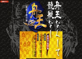 msuashi11013