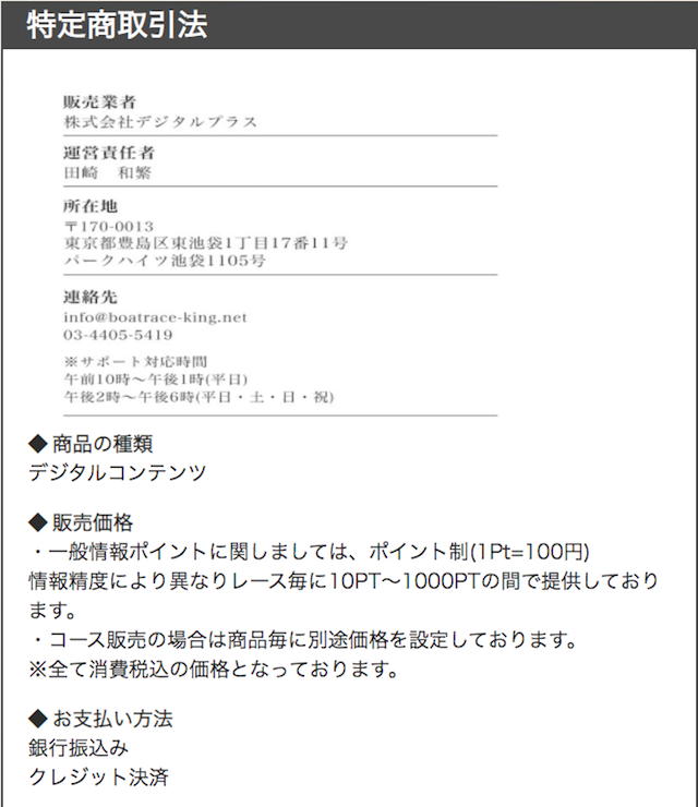 syokinou0005
