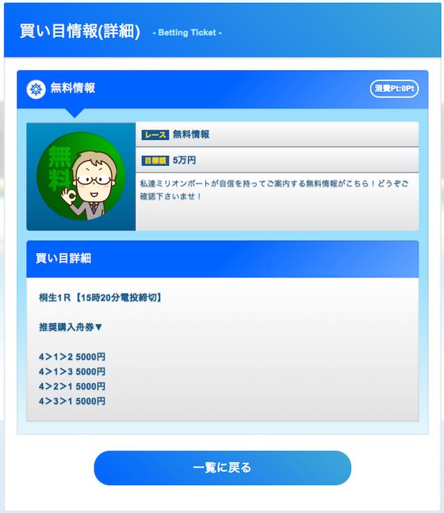 musashi4046
