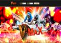 VMAXのアイキャッチ