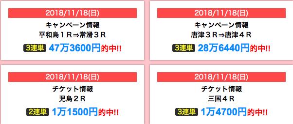 misashi2117