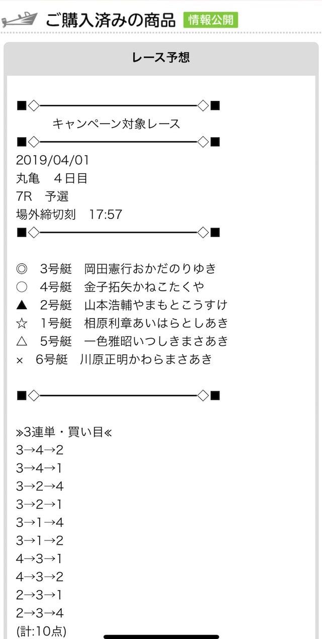 msuashi4534