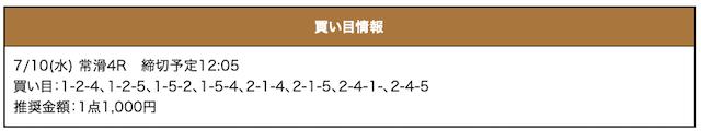 musashi11232