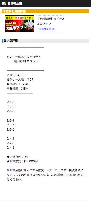 musashi4651