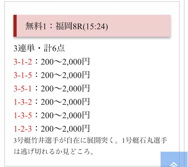 musashi4690