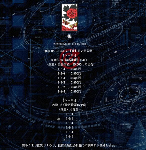 hanafune0001