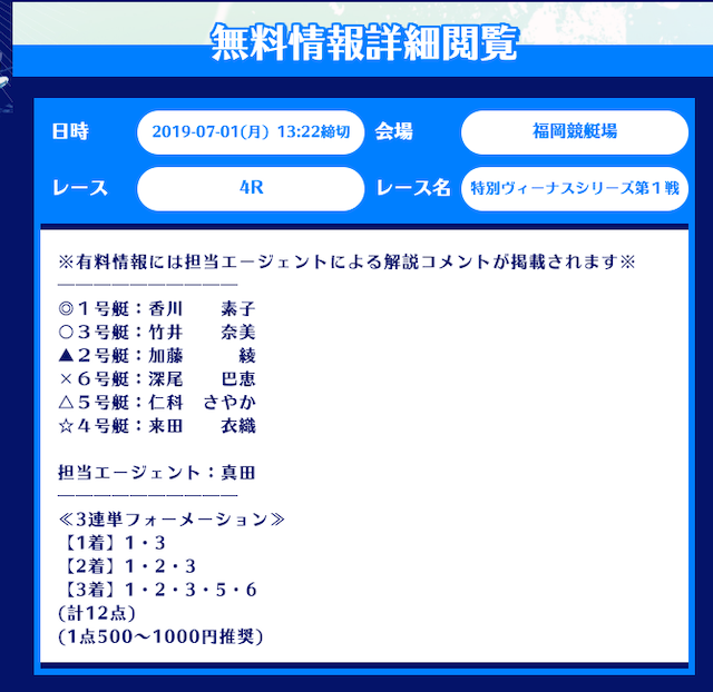 musashi11106