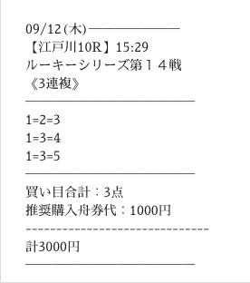 musashi12288