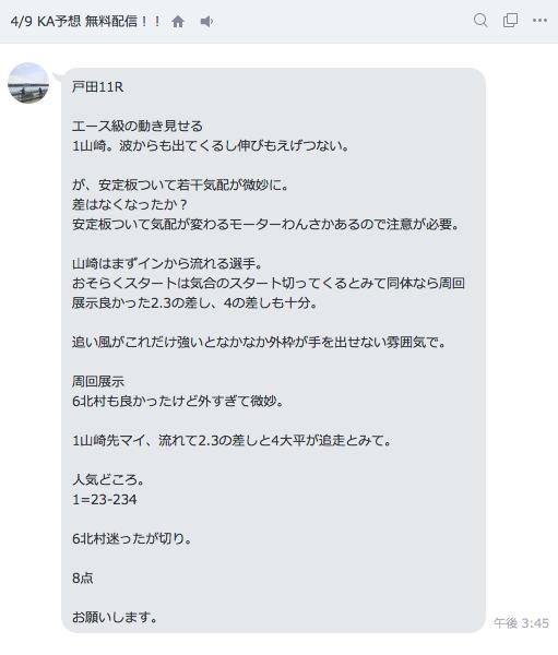 musashi4695