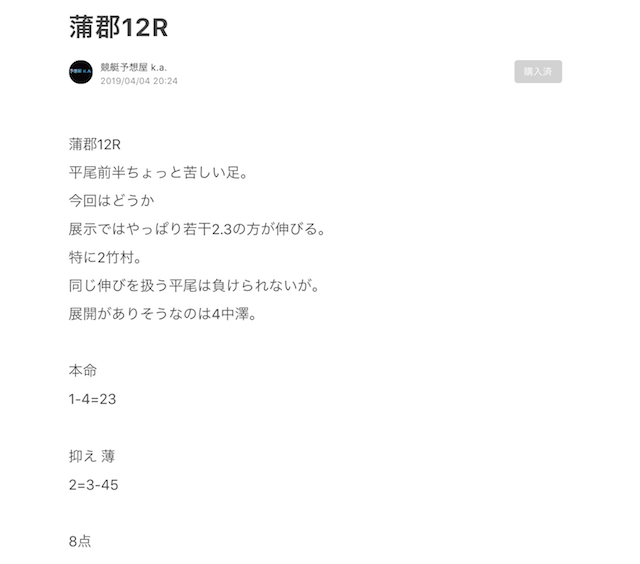 musashi4710