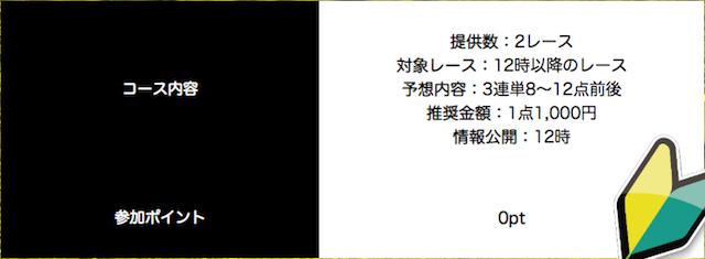 msuashi99119