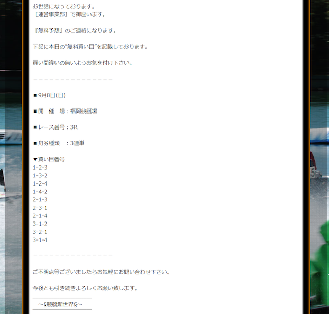msuashi99184