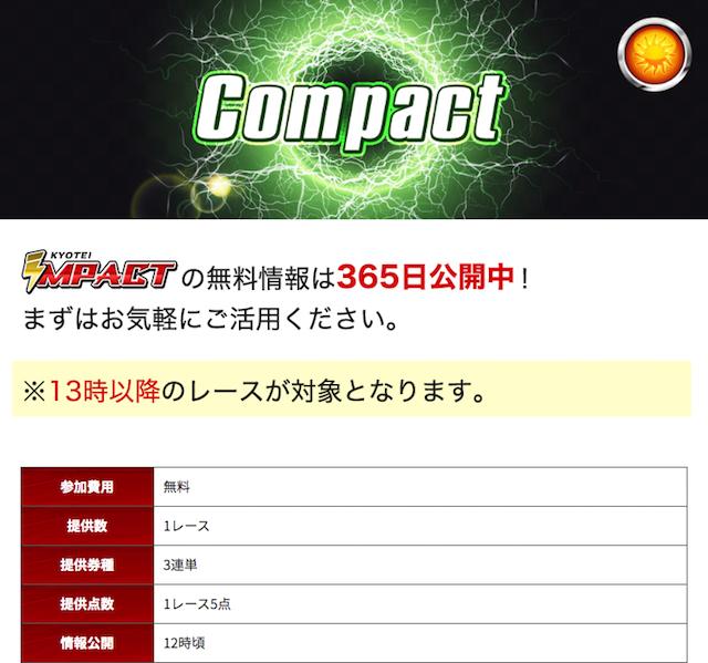 Impact0003