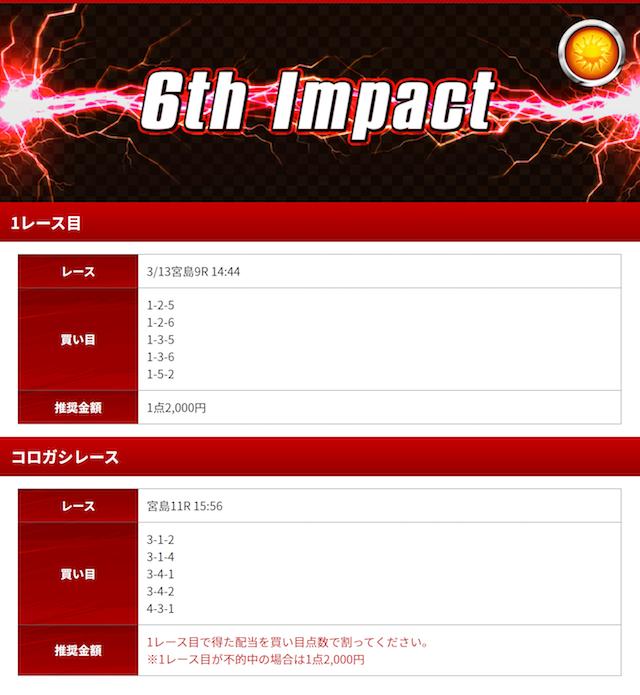 Impact0010
