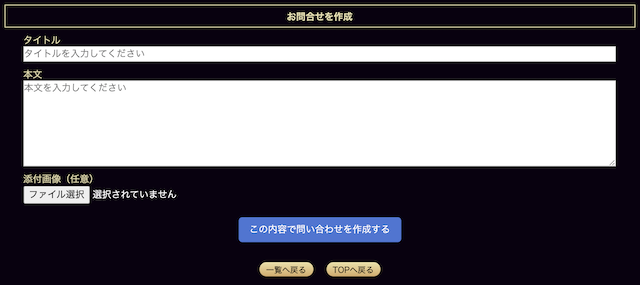 本物の競艇予想サイトとは_悪徳の競艇予想サイトの退会方法
